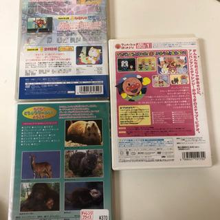 お子様向け人気DVD3枚セット - 札幌市