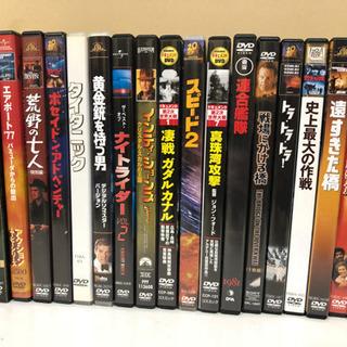 【DVD】洋画 バラ売りできます!