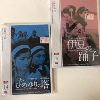 DVD 邦画 新品未開封2枚セット