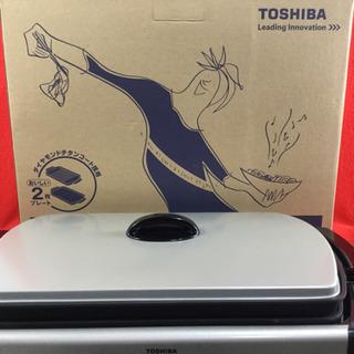TOSHIBA ホットプレート HGK-10WK 2009年(電...