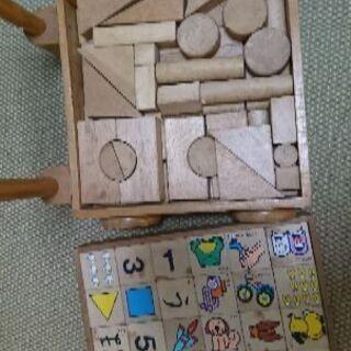 木製積み木 2点 さしあげます