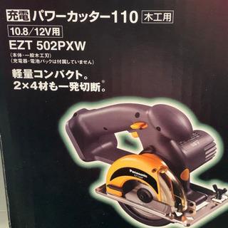 Panasonic パナソニック EZT 502PXW 充電パワ...