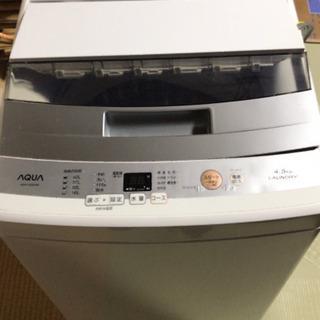 【2016年製】AQUA 4.5kg 全自動洗濯機 ホワイトAQ...