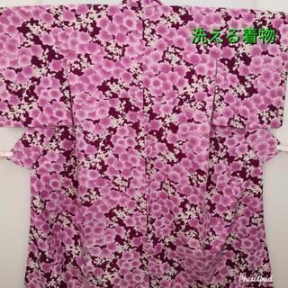 洗える着物☆小紋 赤紫 花尽くし