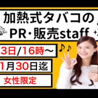 拘束時間が6.5hで、1万円+交通費♫