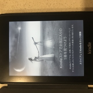 Kindle Paperwhite 防水機能搭載 Wi-Fi 8...