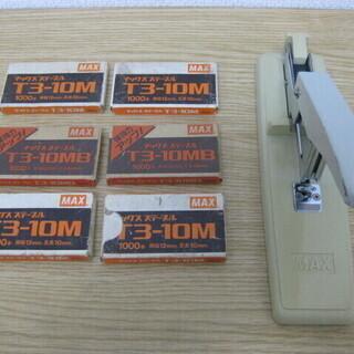 マックス MAX ホッチキス HD-3D + ステープル T3-...