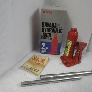 KYB カヤバ 油圧ジャッキ 2TON KJS020-A1 動作...