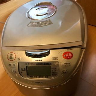 【決まりました】炊飯器(東芝2008年製1升炊き)差し上げます。