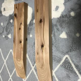 値下げ! 木製 カースロープ