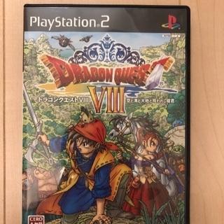 【PlayStation2】ドラゴンクエスト8