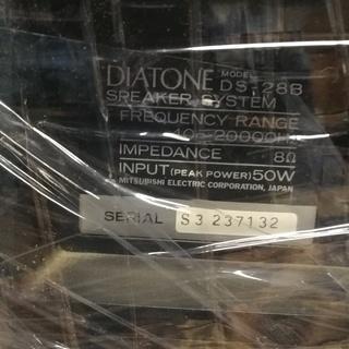 中古スピーカー ダイヤトーン 形DS-28B 1セット売ります