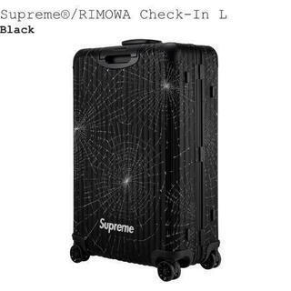 supreme RIMOWA 86L スーツケース 購入証明書付