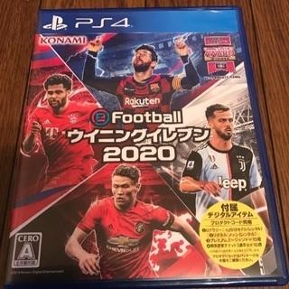 PS4ウイニングイレブン2020 コード未使用品