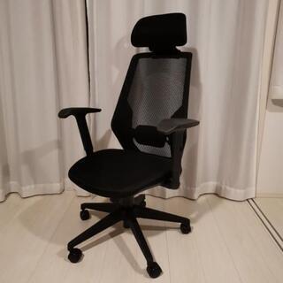 ワークチェア 椅子 (美品)