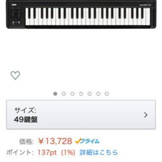 KORG ワイヤレス接続対応MIDIキーボード 49鍵