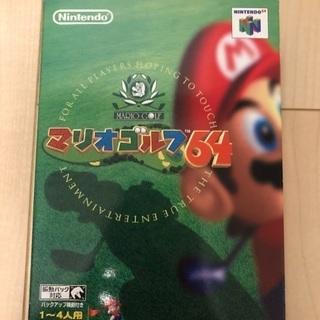【任天堂64】マリオゴルフ64