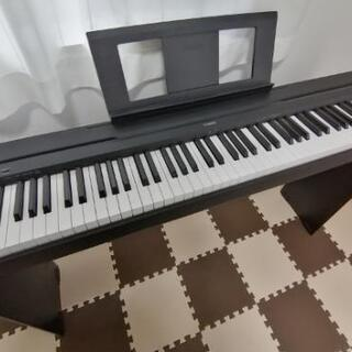 YAMAHA P-45B スタンド正規品付き 電子ピアノの画像