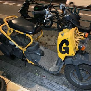 ズーマー 実働レストアベース  不要車あれば送料無料 - バイク