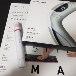 VONMIE EMS・ARM CONTROLLER + 透恋花セット