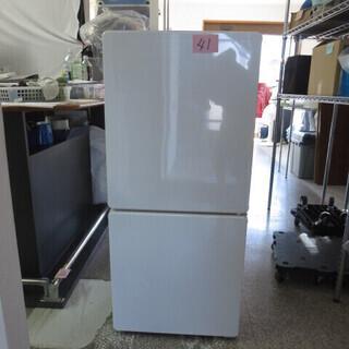 ユーイング 【UR-F110H】冷蔵庫 110L・右開き 2ドア...