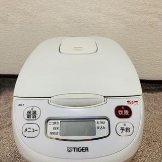タイガー 炊飯器
