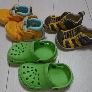 靴セット 11.5㎝~13㎝
