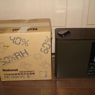 旧パナソニック 超音波式加湿器 自動湿度調節機能付