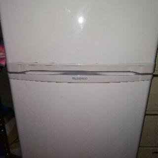 冷蔵庫 小型 引き取り限定