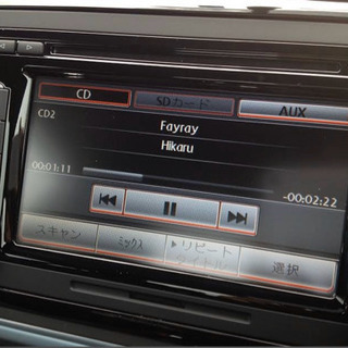 VW純正品のオーディオ 値下げしました