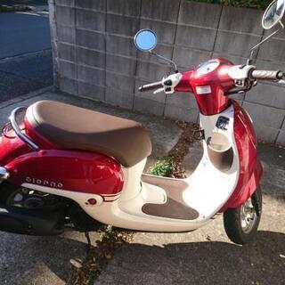 ホンダ ジョルノスペシャル50cc (限定品)