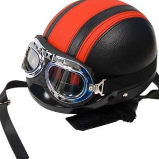 新品未使用 レザー調ヘルメット ゴーグル ボア付き