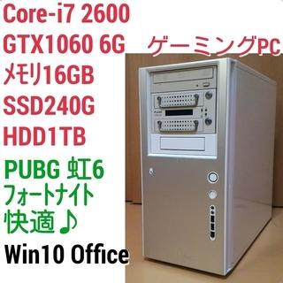 爆速ゲーミング Intel Core-i7 GTX1060…