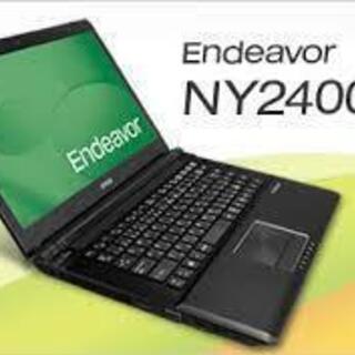 endeavor 14インチノートパソコン