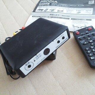 デジタルチューナー PRODIA BT110-P00