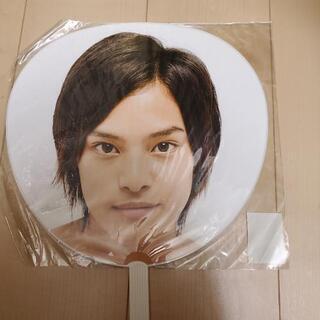 中山優馬 うちわ 2008年