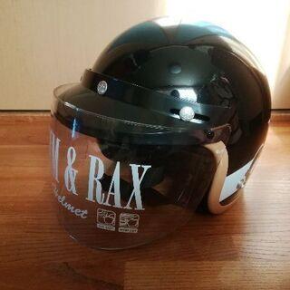 新品未使用!DAMM&RAX ヘルメット