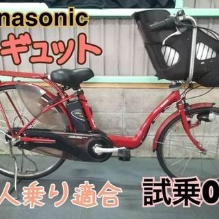 電動自転車 パナソニック ギュット 赤 子供乗せ 3人乗り適合 大容量