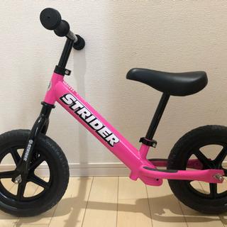 ストライダー ピンク 綺麗です☆