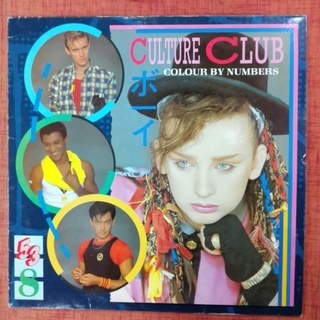 Culture Club ‎– Colour By Number...