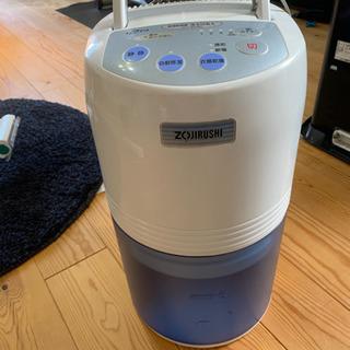 【最終値下げ】ZOJIRUSHI 除湿乾燥機