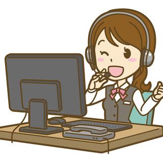 事業拡大につき急募!入社祝金3万円!/即日採用 テレアポ