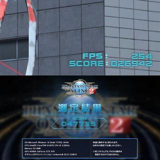 【高設定検証済 強力無線ゲーミングPC】フォートナイト◎ - パソコン