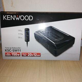 新品 未使用 KENWOOD サブウーハー ksc-sw11 150w