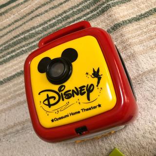 Disney おやすみホームシアター