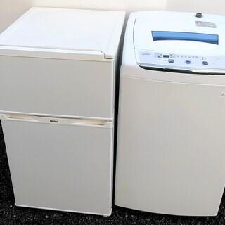 生活家電セット 冷蔵庫 洗濯機 小型 スリムコンパクト 一人暮らしに