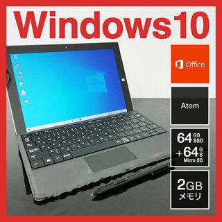 SSD搭載☆Microsoft タブレットPC Win10 2G...