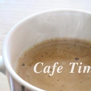 週末起業朝カフェ