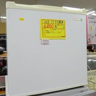 45L 1ドア冷蔵庫 ヤマダ YRZ-C05B1