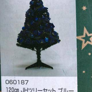 商談中クリスマスツリー